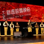 2014參加新加坡第十屆「新春祝福晚會」